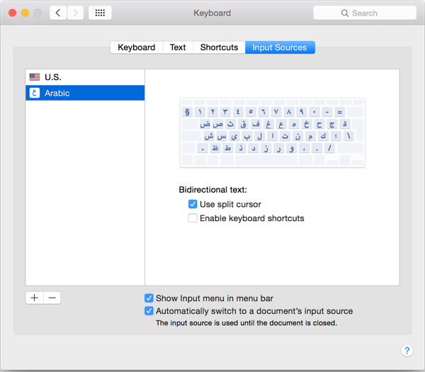Typing Arabic on Mac - Katib for Mac